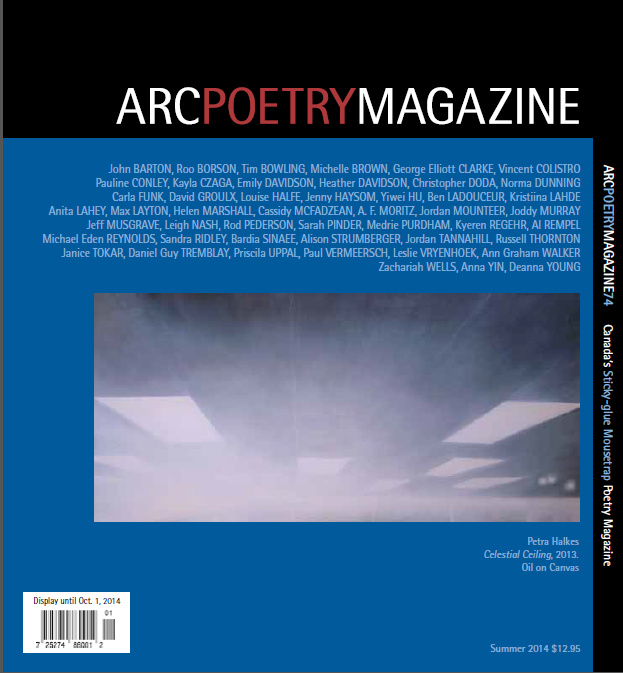 Arc Poetry Magazine Back Cover